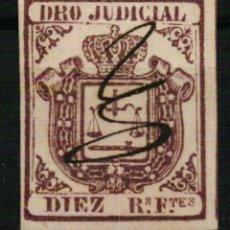 Sellos: FISCAL COLONIAS ESPAÑOLAS. DERECHO JUDICIAL DIEZ REALES FUERTES LILA DE 1856/64. Lote 108320071