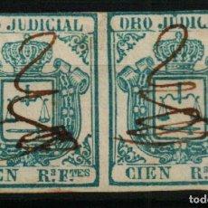 Sellos: FISCALES COLONIAS ESPAÑOLAS. DERECHO JUDICIAL CIEN REALES FUERTES AZUL DE 1856/64. Lote 108320263