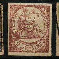 Sellos: FISCALES COLONIAS ESPAÑOLAS. DERECHO JUDICIAL, 3 SELLOS DE LA SERIE DE DE 1865. Lote 108320735