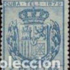 Sellos: SELLO NUEVO DE CUBA, TELÉGRAFOS EDIFIL 47. Lote 111188755