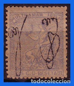 PUERTO RICO 1874 ALEGORÍA DE ESPAÑA, EDIFIL Nº 4 * * (Sellos - España - Colonias Españolas y Dependencias - América - Puerto Rico)