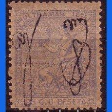 Sellos: PUERTO RICO 1874 ALEGORÍA DE ESPAÑA, EDIFIL Nº 4 * *. Lote 111421283