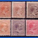 Sellos: PUERTO RICO 1894 ALFONSO XIII, EDIFIL Nº 102 A 114 * 107 Y 108 (O). Lote 111566235