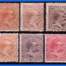 Sellos: PUERTO RICO 1894 ALFONSO XIII, EDIFIL Nº 102 A 114 * 107 Y 108 (O). Lote 111566235
