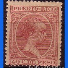 Sellos: PUERTO RICO 1894 ALFONSO XIII, EDIFIL Nº 114 * *. Lote 111566395