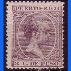 Sellos: PUERTO RICO 1894 ALFONSO XIII, EDIFIL Nº 112 * *. Lote 111566639