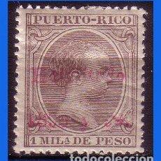 Sellos: PUERTO RICO 1898 ALFONSO XIII, HABILITADOS, EDIFIL Nº 151 * . Lote 111629755