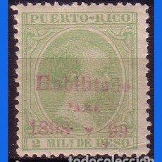 Sellos: PUERTO RICO 1898 ALFONSO XIII, HABILITADOS, EDIFIL Nº 152 * . Lote 111629823