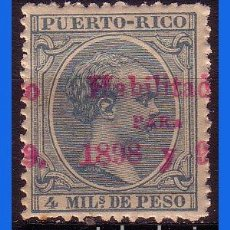 Sellos: PUERTO RICO 1898 ALFONSO XIII, HABILITADOS, EDIFIL Nº 156 * * . Lote 111629959