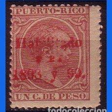 Sellos: PUERTO RICO 1898 ALFONSO XIII, HABILITADOS, EDIFIL Nº 159 * * . Lote 111630035