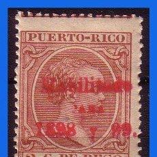 Sellos: PUERTO RICO 1898 ALFONSO XIII, HABILITADOS, EDIFIL Nº 160A * * . Lote 111630255