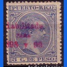 Sellos: PUERTO RICO 1898 ALFONSO XIII, HABILITADOS, EDIFIL Nº 167 * . Lote 111630439