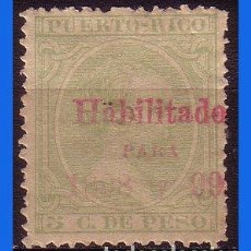 Sellos: PUERTO RICO 1898 ALFONSO XIII, HABILITADOS, EDIFIL Nº ? * NO CATALOGADO, 5 CTS VERDE AMARILLENTO. Lote 111630563