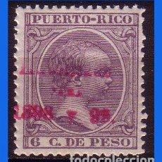 Sellos: PUERTO RICO 1898 ALFONSO XIII, HABILITADOS, EDIFIL Nº 169 * * . Lote 111630815
