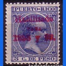 Sellos: PUERTO RICO 1898 ALFONSO XIII, HABILITADOS, EDIFIL Nº 167 * * . Lote 111630887