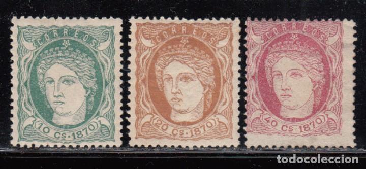 ANTILLAS 1870 EDIFIL Nº 19 / 21 / * / (Sellos - España - Colonias Españolas y Dependencias - América - Antillas)