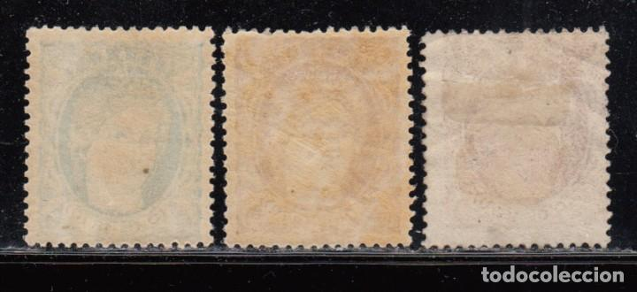 Sellos: ANTILLAS 1870 EDIFIL Nº 19 / 21 / * / - Foto 2 - 111644147