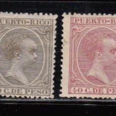 Sellos: PUERTO RICO , 1896 - 1897 EDIFIL Nº 126 , 127 , 128 , 129 , / * / ,. Lote 111645035
