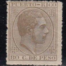Sellos: PUERTO RICO , 1882 - 1884 EDIFIL Nº 70 / * / . Lote 111645675