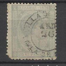 Sellos: ALFONSO XII CUBA 1876 EDIFIL 36 USADO VALOR 2018 CATALOGO 0.40 EUROS. Lote 111944131