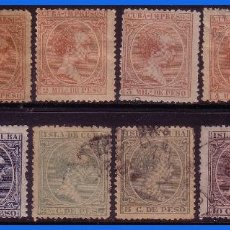 Sellos: CUBA 1890 ALFONSO XIII, EDIFIL Nº 106 A 117 (O). Lote 112306859