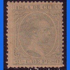 Sellos: CUBA 1890 ALFONSO XIII, EDIFIL Nº 114 * *. Lote 112307151