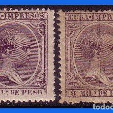 Sellos: CUBA 1891 ALFONSO XIII, EDIFIL Nº 121 * * 2 SELLOS, VARIEDADES. Lote 112307367