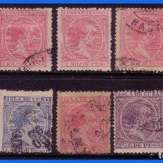 Sellos: CUBA 1894 ALFONSO XIII, EDIFIL Nº 130 A 139 (O). Lote 112307715