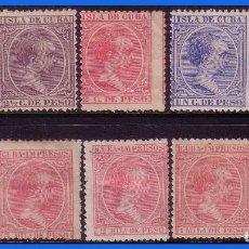 Sellos: CUBA 1894 ALFONSO XIII, EDIFIL Nº 130 A 139 *, Nº 137 (*). Lote 112307895