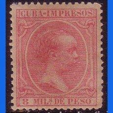 Sellos: CUBA 1894 ALFONSO XIII, EDIFIL Nº 135 * *. Lote 112308023
