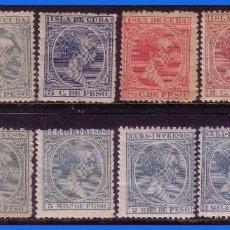 Sellos: CUBA 1896 ALFONSO XIII, EDIFIL Nº 140 A 151 *. Lote 112315959
