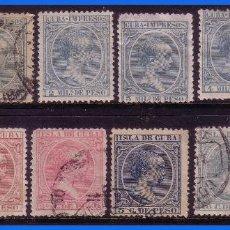 Sellos: CUBA 1896 ALFONSO XIII, EDIFIL Nº 140 A 151 (O). Lote 112316235