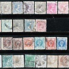Sellos: CUBA ESPAÑOLA. 1876-1898. ALFONSO XII - XII . 27 VALORES *MH.(18-109). Lote 113332371