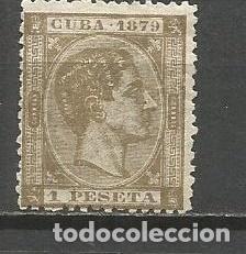 CUBA COLONIA ESPAÑOLA EDIFIL NUM. 55 NUEVO SIN GOMA (Sellos - España - Colonias Españolas y Dependencias - América - Cuba)