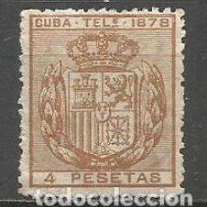 Sellos: CUBA COLONIA ESPAÑOLA TELEGRAFOS EDIFIL NUM. 45 NUEVO SIN GOMA. Lote 113388967
