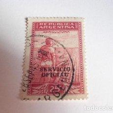 Sellos: AGRICULTURA SELLO DE LA REPUBLICA ARGENTINA. Lote 114374175