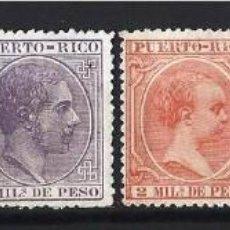 Sellos: FILIPINAS - PUERTO RICO.. Lote 114574763