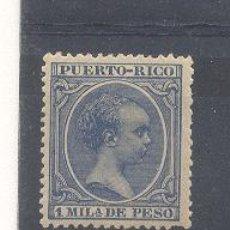 Sellos: PUERTO RICO, EDIFIL 103, NUEVO . ALFONSO XIII 1894.. Lote 114977135