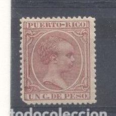 Sellos: PUERTO RICO,1896-1897,ALFONSO XIII,EDIFIL 119,NUEVO. Lote 114978339