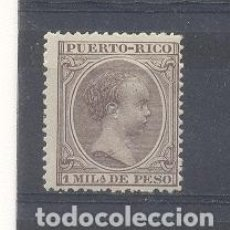 Sellos: PUERTO RICO,1896-1897,ALFONSO XIII,EDIFIL 116, NUEVO. Lote 114979455