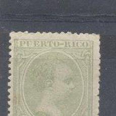 Sellos: PUERTO RICO, EDIFIL 117, NUEVO CON FIJASELLOS. ALFONSO XIII 1896 - 1897.. Lote 114980087