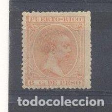 Sellos: PUERTO RICO, EDIFIL 111, NUEVO CON GOMA, SEÑALES DE CHARNELA. ALFONSO XIII 1894. Lote 114980259