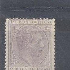 Sellos: PUERTO RICO, EDIFIL 57,SEÑALES DE CHARNELA. ALFONSO XII 1882 - 1884. Lote 114980479