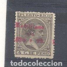 Sellos: PUERTO RICO, EDIFIL 123. ALFONSO XIII 1896 - 1897. HABILITADOS, SEÑAÑES DE CHARNELA. Lote 114980835