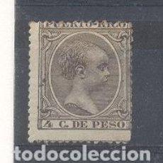 Sellos: PUERTO RICO, EDIFIL 123. ALFONSO XIII 1896 - 1897. SEÑAÑES DE CHARNELA. Lote 114981183