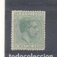 Sellos: PUERTO RICO,1882. SEÑALES DE CHARNELA. Lote 114981903
