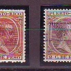 Sellos: PUERTO RICO IMPUESTO GUERRA 1/4 NUEVOS. CENTRAJES LUJO. Lote 115322751