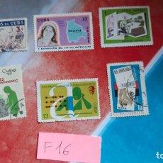 Sellos: SELLOS USADOS CUBA. Lote 115530647