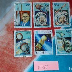 Sellos: CUBA SELLOS USADOS ESPACIO ASTRONAUTAS. Lote 115531039