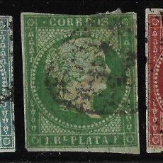 Sellos: COLONIAS EPAÑOLAS Y DEPENDENCIAS. ANTILLAS . 1855 EDIFIL Nº1-2-3. MATALELLADO. Lote 115550003